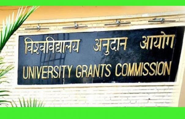 postponement-of-university-exams-nationwide-ugc-directive