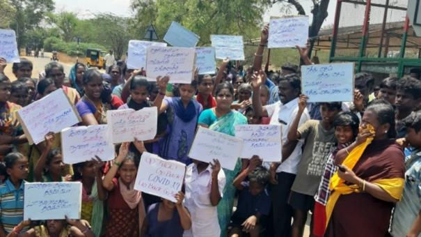 madurai-villagers-protest-against-corono-quarantine-camp