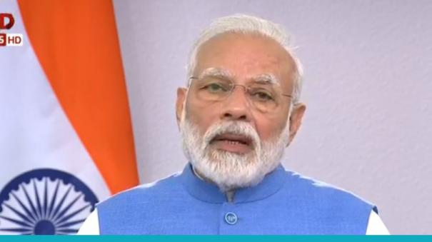 pm-calls-for-janta-curfew-urges-people-to-stay-indoors