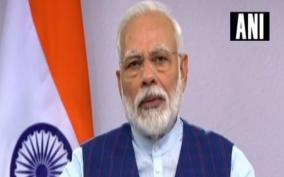 prime-minister-narendra-modi-will-address-the-nation-today