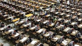 cbse-board-exams-postponed-over-corona-virus-outbreak