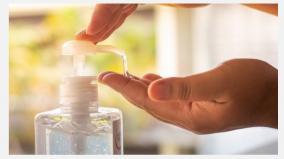 sanitizer-in-exam-centers