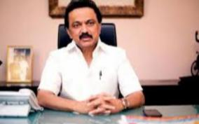 corona-virus-mk-stalin-urges-to-give-package-to-small-industries