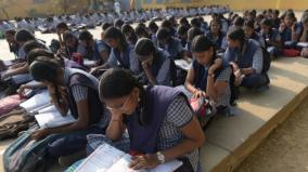 postpone-10th-public-exams