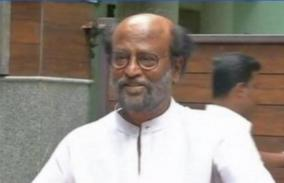 rajini-appreciate-govt-corona-prevention-action-request-for-government-subsidy-for-livelihood-affected-people
