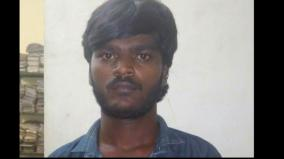 sivakasi-gangster-killed-5-abscond-after-the-assault