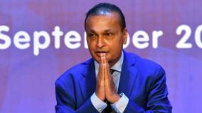 yes-bank-case-anil-ambani-appears-before-ed