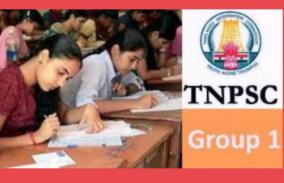 group-1-prelims-exam-postponement-to-be-held-on-april-5th-tnpsc