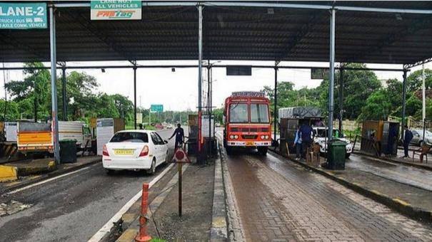 corono-scare-people-expect-to-close-toll-gate