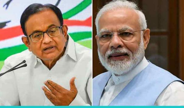 no-time-to-lose-time-to-act-fast-chidambaram-to-pm-on-coronavirus