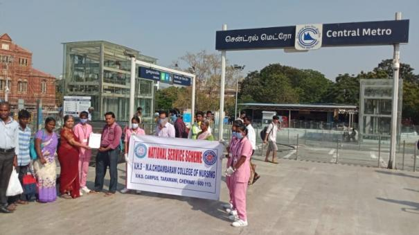 chennai-metro-rail-services-closed-for-one-day