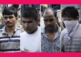 nirbhaya-case-four-convicts-hanged-at-delhi-s-tihar-jail-for-2012-gang-rape-and-murder