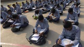 no-postponing-of-exams