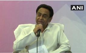 kamal-nath-resigns-as-madhya-pradesh-cm
