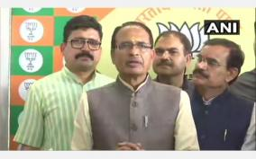 shivraj-singh-chouhan-bjp-if-a-govt-topples-due-to-their-own-internal-conflict