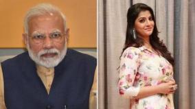 varalakshmi-questions-prime-minister-modi