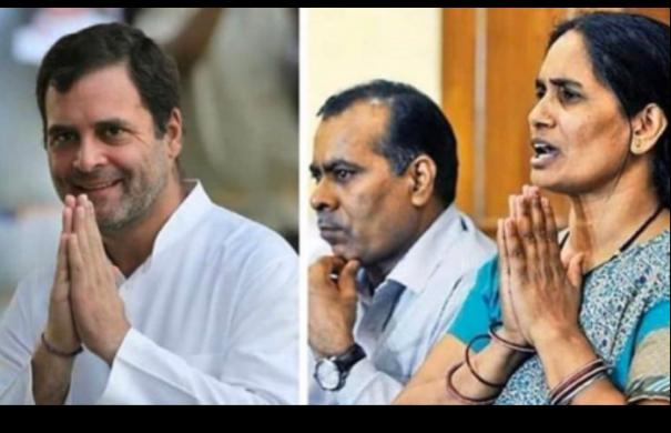 rahul-gandhi-says-financial-assistance-should-not-reveal-his-son-as-an-air-pilot-nirbhaya-s-father-discloses-7-year-secret-ks-alagiri