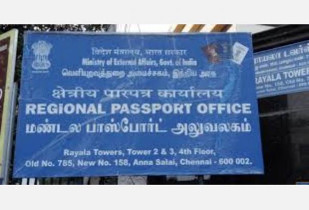 passport-office-announcement