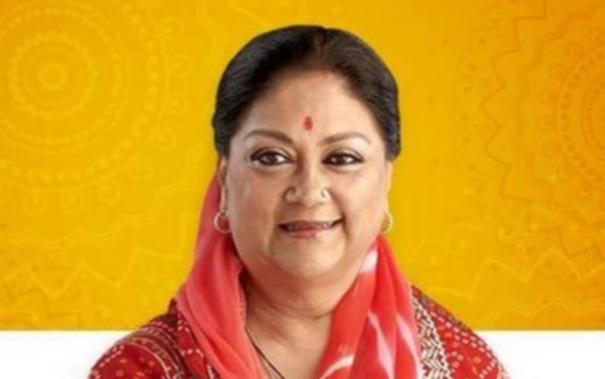 vasundhara-raje-after-virus-test