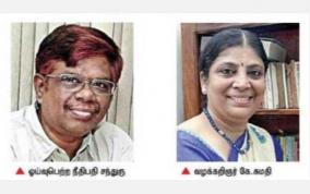 nirbahya-case-convicted-hanged