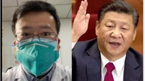china-apologises-to-family-of-doctor-who-died-after-warning-about-covid-19