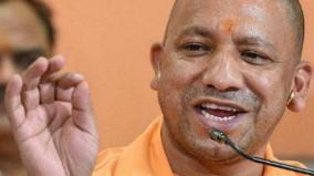 yogi-adityanath-announces-rs-1-000-financial-assistance-to-daily-wage-labourers-construction-workers