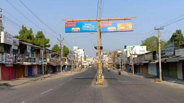 dindigul-district-opening-meat-shops-early-morning