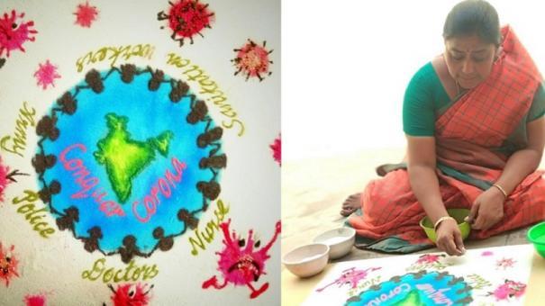 corono-virus-teacher-draws-kolam-to-create-awareness