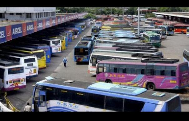 state-owned-private-bus-service-canceled-cm-announces
