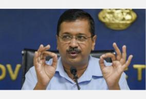 be-prepared-to-see-surge-in-covid-19-cases-must-not-panic-kejriwal