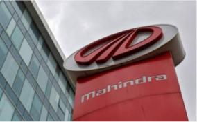 mahindra-suspends-operations