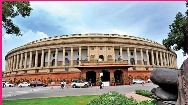 parliament-s-budget-session-likely-to-be-concluded-on-monday