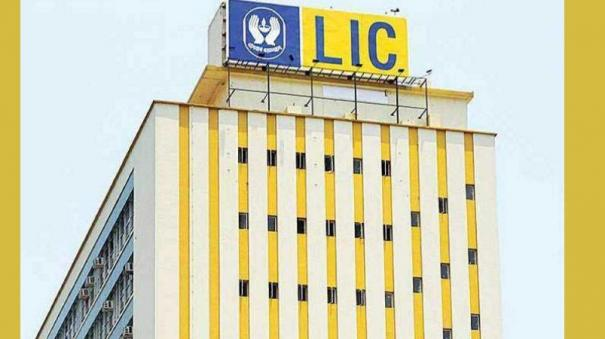 lic-declares-relaxation-for-premium-payments