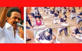 whether-govt-play-with-students-life-class-11-and-12-should-be-postponed-immediately-stalin-s-insistence