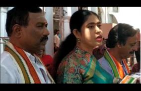 carona-virus-did-not-care-abaout-mla-and-cm-why-is-this-stubborn-vijayadharani