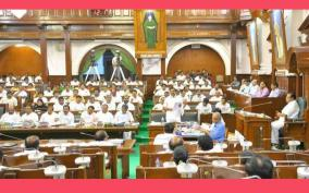 assembly-postponed-from-tomorrow-speaker-announces