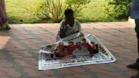 woman-protest-at-krishnagiri-collectorate