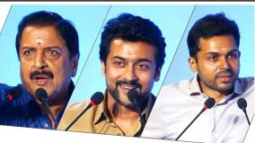 suriya-family-supports-fefsi-workers