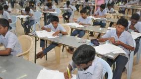 postponement-of-class-11-public-exam-government-announcement