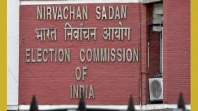 ec-defers-rajya-sabha-polls-scheduled-for-march-26-in-view-of-coronavirus-outbreak