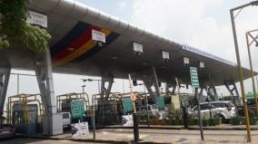toll-plazas-workers-demand-to-tamilnadu-government