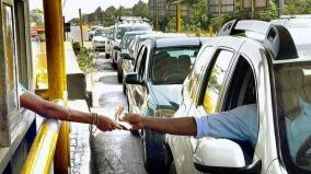 corono-government-shall-considering-closing-toll-gates