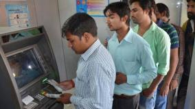 debit-card-holders-who-withdraw-cash-from-any-bank-s-atm