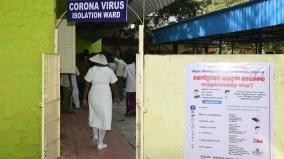 madurai-health-department-isolates-80-people-who-were-in-touch-with-corono-patient