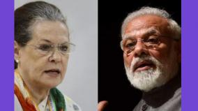 coronavirus-sonia-urges-pm-cong-cms-to-take-measures-for-wage-support-to-construction-workers