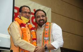 shivraj-singh-chouhan-wins-floor-test-congress-boycotts
