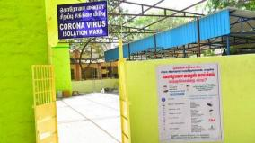 corona-alert-584-isolated-in-nellai