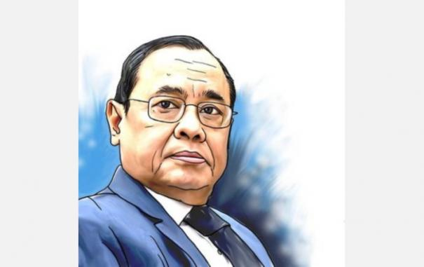 mp-post-for-ranjan-gogoi