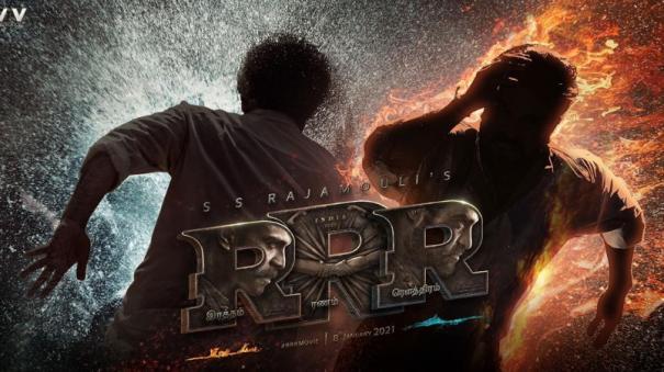 rrr-movie-title-announced