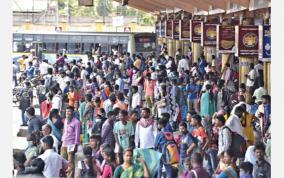 144-in-tamilnadu